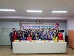 사하구 괴정4동 주민자치회, 2018년 2분기 홀몸 어르신 합동 생신잔치 개최