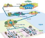 한국환경공단, 3조963억 투입 118곳 노후 상수도 현대화사업 착수