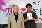 조봉권의 문화현장 <28> 치열한 작가 흰샘 이규정의 추억