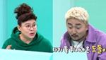김유리의 TV…태래비 <8> MBC예능 '전지적 참견 시점'