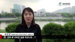 """전 국가대표 쇼트트랙 선수 최민경 """"여성 상사에 성추행 당했다"""""""