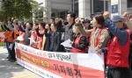 민주노총, 16개구·군 민간 위탁 환경미화원 직접고용 촉구
