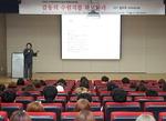 김수우 백년어서원 대표, 동아대 인문과학대 특강