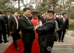 CNN 시징핑 주석 김정은 위원장 6월께 회동...중국서 만나고 북한서 또 왜?