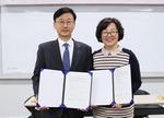 [비즈 칵테일] 성평등 문화 위해 주금공·성폭력상담소 '맞손'