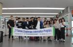 동명대 학생19명 '더블매칭' J1 글로벌인턴십 한창