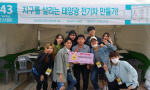 동아대 '동아자동차연구회'동아리 , 과학체험콘텐츠 경진대회 우수상 수상