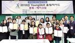 동주여중 김수연 양, 부산시 기능경기대회 동상 수상