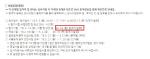 한국철도공사(코레일) 채용, 오늘(23일) 필기 합격자 발표…면접은?