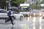 """[대전·세종·충남날씨]기상청 """"내일 오전까지 비, 돌풍·천둥·번개""""...누적강수량은?"""
