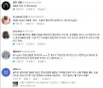 """'2호선' 고장 지연?… 월요일 아침부터 분통 """"2호선 진짜 죽어버려"""""""