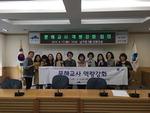 부산 남구 성인문해교육, 정부 지원사업에 선정