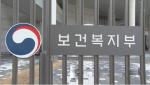 사회복지사 3급 폐지 '25일부터 사회복지사업법 추가'