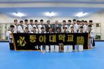동아대 조병남 선수, 전국대학태권도개인선수권대회 '품새' 1위