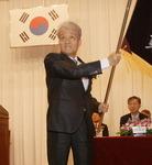 동부산대 신임 총장 안홍배 박사 취임