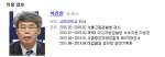 """PD수첩 여기자 성추행 논란 이진한 전 검사 저격...""""검찰 주의 조치 이후 무혐의 처분 왜?"""""""
