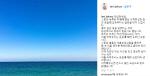 """[전문]김경란 김상민과 이혼 심경 밝힌 SNS 아이디 'lani bakery'...""""빵 사업 예고?"""