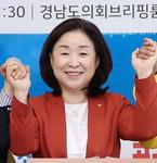 """심상정 """"선거에서 한국당 심판해야"""""""