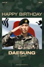 YG, 빅뱅 대성의 생일 맞아 늠름한 군인 자태의 축전 공개