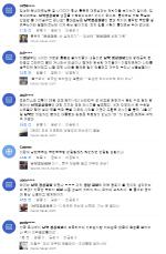 """네티즌 """"남북정상회담 기대"""", 한편에선 우려하는 시각도"""