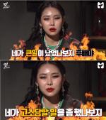 """기안84 ´미투 조롱 논란´에 과거 치타, 제아 발언 재조명...""""미투는 농담식으로 소비될 일 아냐"""""""