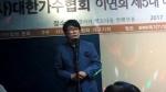 """박일서 ´김흥국 상해죄 및 손괴죄 고소´ """"코트 찢어서 손괴죄?"""""""