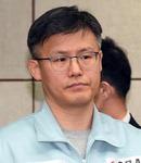 청와대 문건 유출 정호성 징역 1년6월 확정