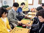 이젠 '1인 1스포츠클럽' 시대 <8> 바둑 동호회