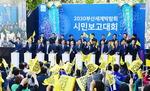 오거돈·서병수 부산세계박람회 유치 주도권 신경전