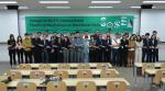 부산외국어대, 제2회 동남아시아 교육방법 국제워크숍 개최