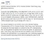 """힙합 레이블 AOMG 새 멤버 '코리안 몬스터' 정찬성...""""스포츠 산업 첫발"""""""