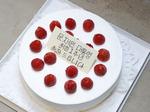 일본군 위안부 문제 거론 '평행선'…아베, 문 대통령에 1주년 케이크 깜짝 선물