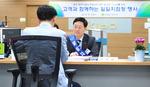 수장 공백 기술보증기금, 임원들 '1일 지점장' 릴레이 행사