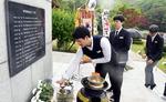 박재혁 의사 추모식장 예년보다 '썰렁'
