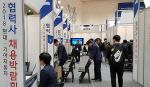 현대,기아차 협력업체 채용박람회…15일 대구 엑스코