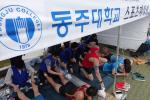 동주대, 다대포 마라톤에서 150명 자원봉사