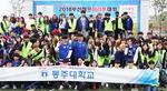 동주대, 2018 부산하프마라톤 봉사 활동