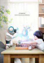 4차 산업혁명 저작권 이슈 대비 '저작권 미래전략협의체' 출범