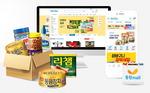제품 부피·수량 관계없이 한 묶음, 동원몰 '밴드배송' 서비스 인기