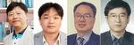 곽재하 교수 등 4명 부산토목대상 수상