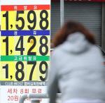 연중 최고치 기름값…주유소가 무서워