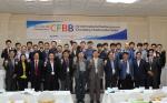'친환경 유동층발전기술' 韓-中 국제 산학협력으로 혁신 모색