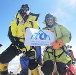 경상대 산악회, 에베레스트 등정 성공