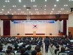 서울대 자소서 증빙서류 제외·연세대 논술전형 학생부 반영 폐지