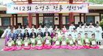 부산 수영구, 제12회 수영구 전통 성년례 개최