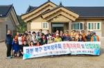 재부 북구경북향우회, 녹색농촌체험 개최