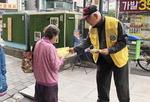 부산 북구, '도로명주소 실버 서포터즈와 함께하는 홍보 캠페인' 개최