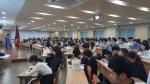 한국멀티미디어학회 '메이커 시대' 주제 학술발표대회