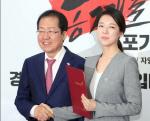 7년간 MBC 메인 앵커를 도맡아온 배현진은 어떤 사람?