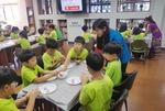 모든 학생이 '하나 되는' 다문화교육지원센터
